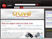 iPod cases suggest camera on Touch, Nano | Crave - CNET