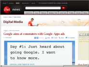 Google aims at commuters with Google Apps ads | Digital Media - CNET News