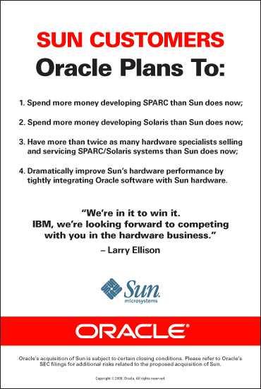 Oracle広告