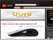 Mouse costs more than a laptop (almost $1,200) | Crave - CNET