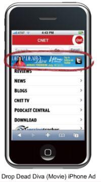 iPhone広告販売の成功によりAdMobは現在の水準まで成長できた。
