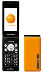 COLOR LIFE SoftBank 840P