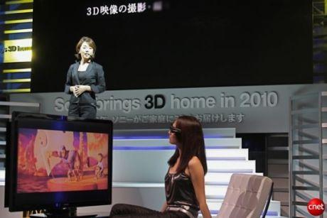 「アバター」の成功は、より多くの消費者を3D TVの購入に向かわせる可能性を持っている。