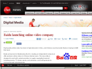 Baidu launching online-video company | Digital Media - CNET News