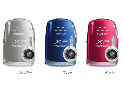 「FinePix XP10」