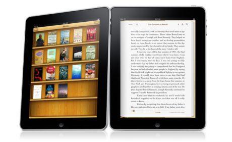Appleに書店ができた。ただし、教科書の販売や雑誌についての詳細はほとんど分からない。